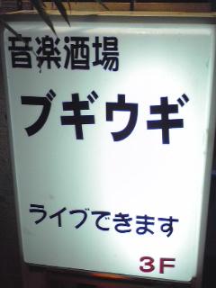 091024_1817~01.jpg