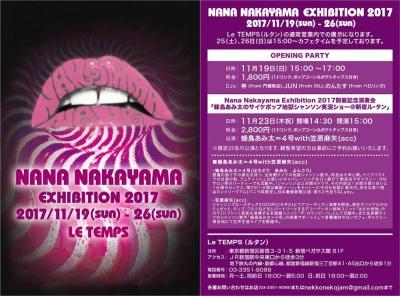 Nana Nakayama Exhibition 2017開催記念演奏会「蜂鳥あみ太のサイケポップ地獄シャンソン実演ショー@新宿ル・タン」