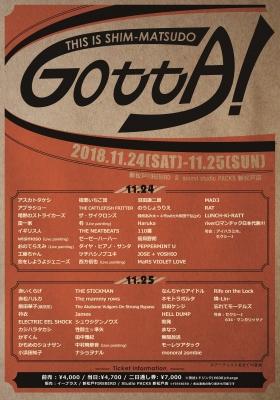 新松戸FIREBIRD企画・音楽フェス「GOTTA」女豹タッグ来襲