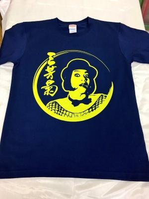 三芳菊×蜂鳥あみ太Tシャツ