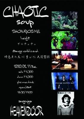 三軒茶屋ヘブンスドア「CHAOTIC SOUP」来襲・伴奏gt大須賀聡