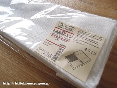 DSCN5079.JPG