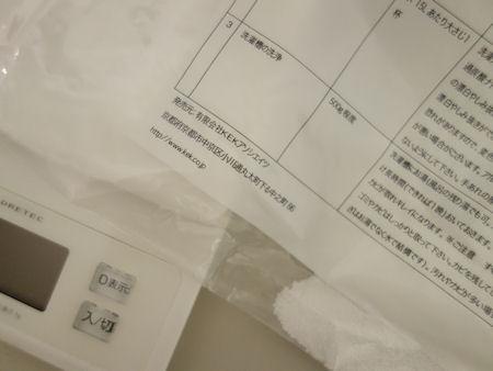 DSC07904.JPG