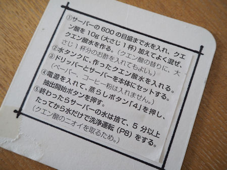 PC100013.JPG