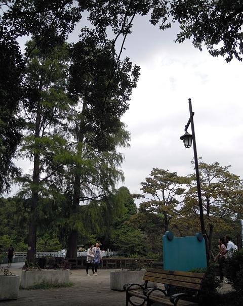 井の頭動物園前