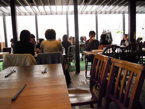 Market TERRACE 〜川越総合卸売市場 場外レストラン〜