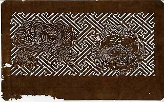 染型紙 唐獅子牡丹 大西金七染物店蔵(四国中央市川之江町)