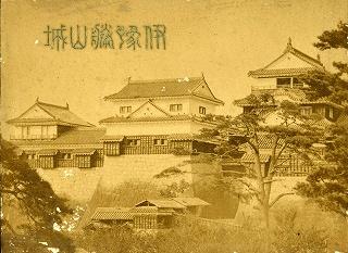 「伊予勝山城」(当館蔵)