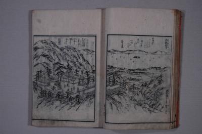 金毘羅名所図絵(出釈迦寺)