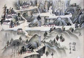 中国四国名所旧跡図(弥谷寺)