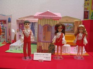 人形 リカ 歴史 ちゃん