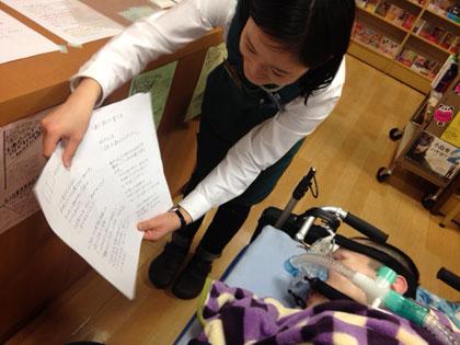 20130128tenji_003.jpg