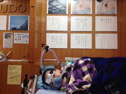 20130128tenji_005.jpg