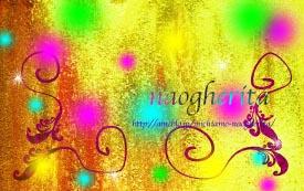 naogheritaカード_01.jpg