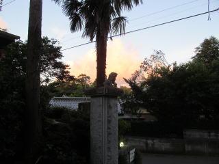 やすらか庵の夕陽