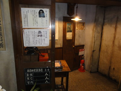 ラーメン博物館2