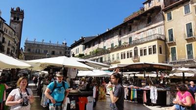 イタリア旅行−130
