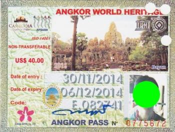 カンボジア−17
