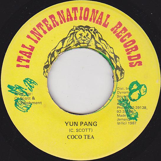 yun-pang.jpg