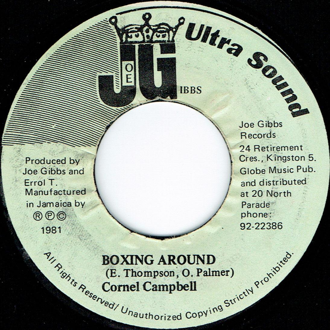 boxing-around.jpg