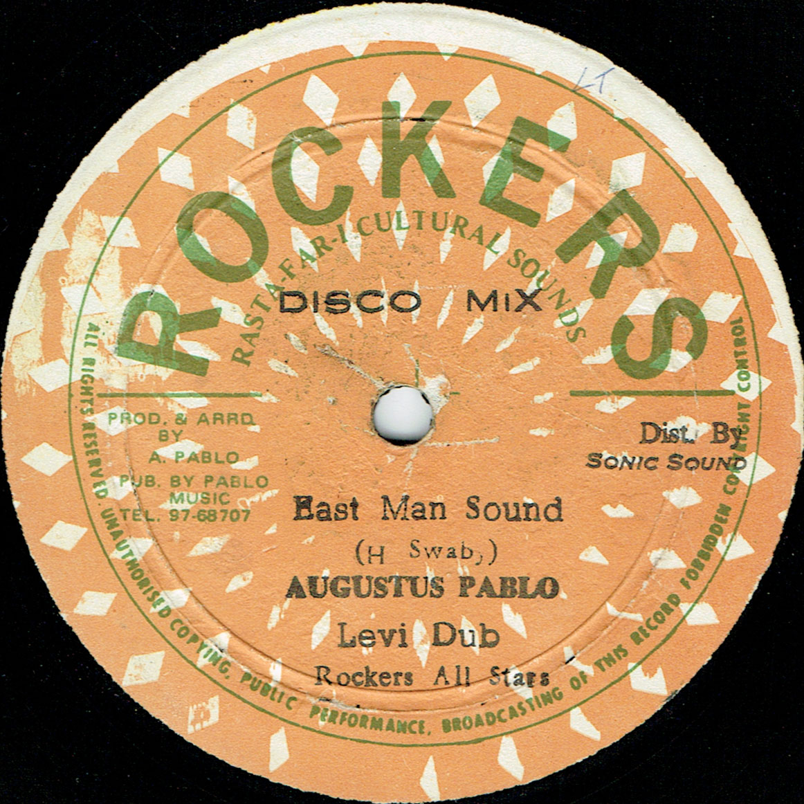east-man-sound.jpg