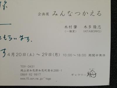 2013-03-30 17.11.27.jpg