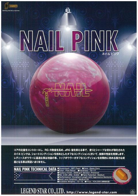 nail_pink