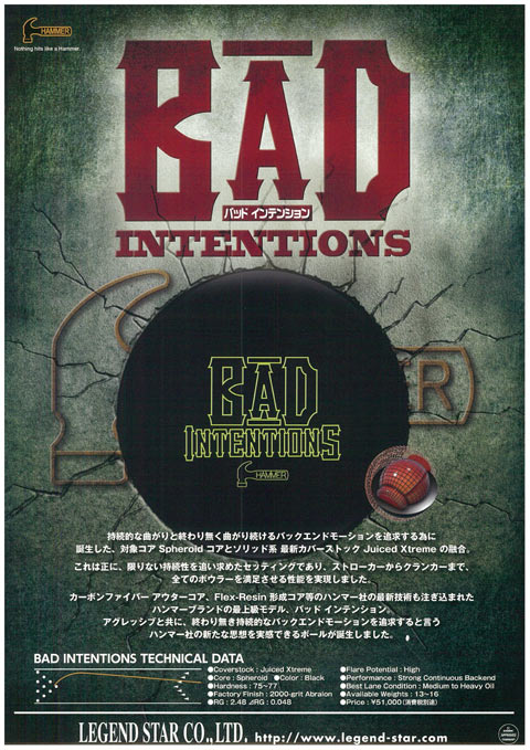bad_intentions