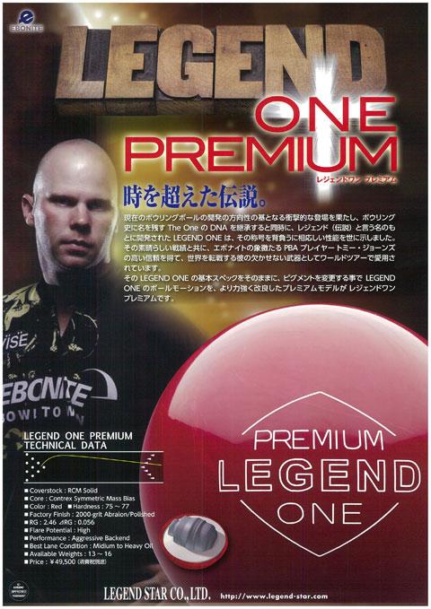 lgend_one_premium