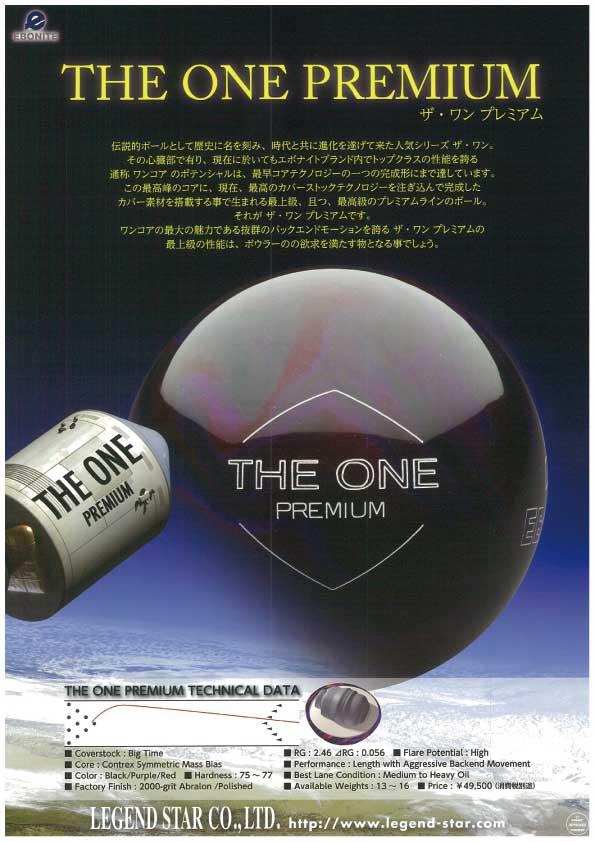 THE_one_premium