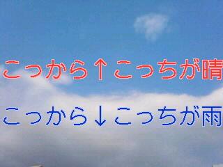 090321_1637~010001.jpg