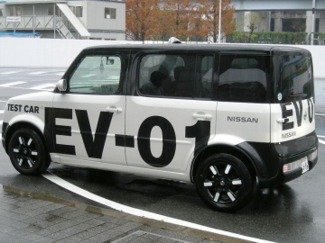 Nissan TestEV1