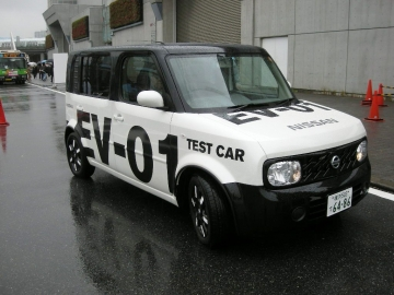 Nissan TestEV2