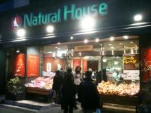 Natural House 1