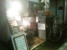 Organic寿司屋