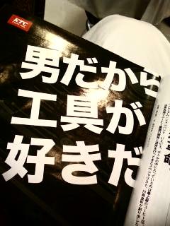 画像-0361_001.jpg