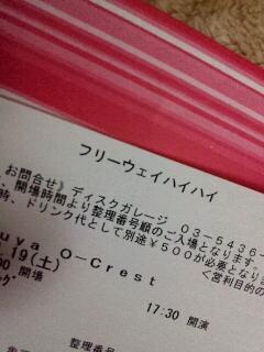 20110412_031909.jpg