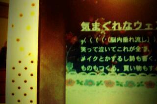 20110603_051804.jpg