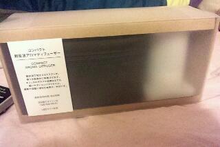 20120915_212217.jpg