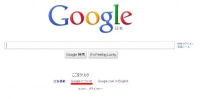 Googleホーム