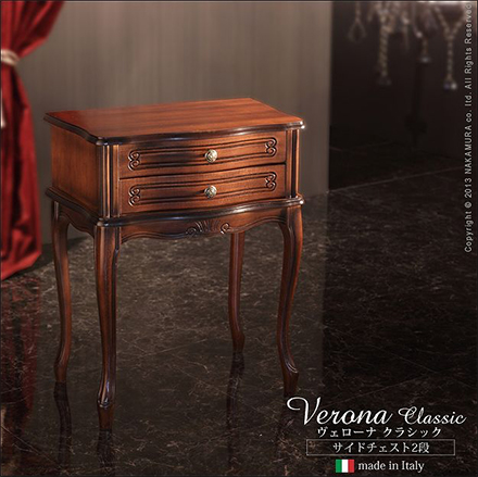 クラシック家具
