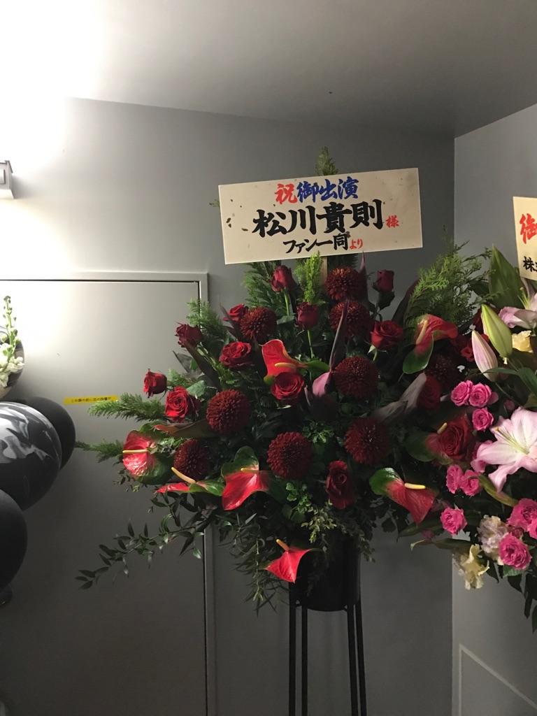 『君死ニタマフ事ナカレ零』公演花