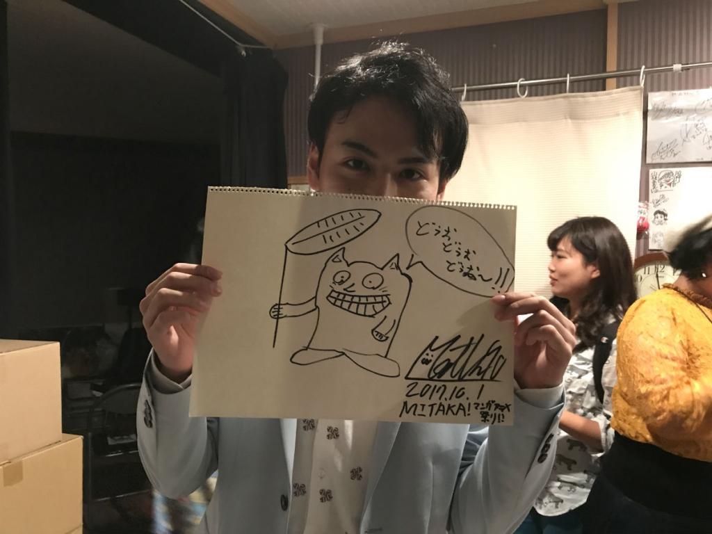 松川貴則画『トトロ』