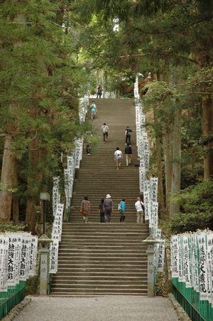 熊野本宮大社石段