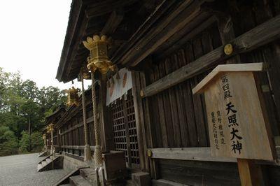 熊野本宮大社 社殿