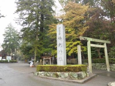 椿大神社参道入口