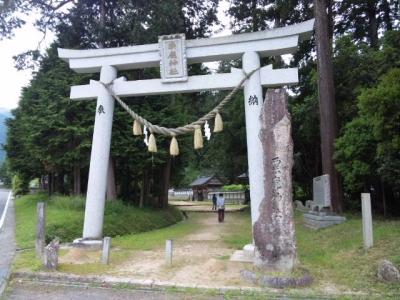 粟鹿神社参道入口