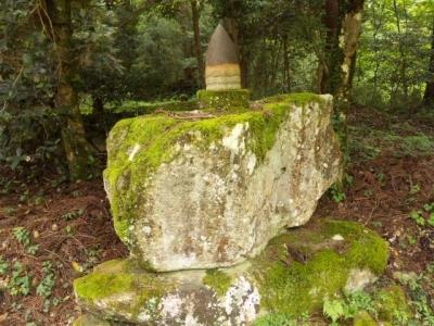 粟鹿神社石碑