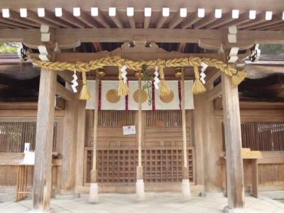 出雲大神宮拝殿