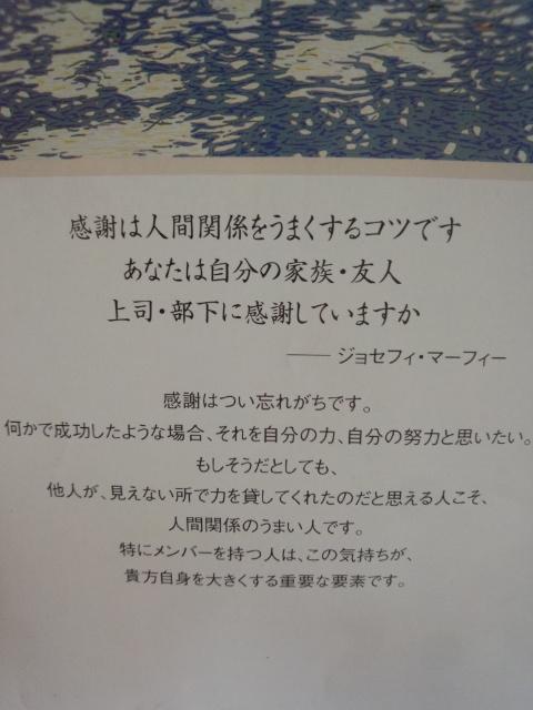 150517_120341.jpg